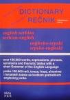 Novi standardni englesko-srpski/srp-engl rečnik