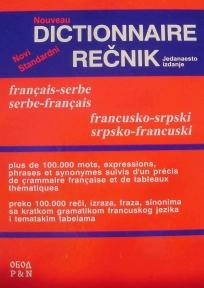 Novi standardni francusko-srpski/srp-fra rečnik
