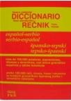 Novi standardni špansko-srpski/srp-špa rečnik