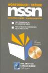 NSSN rečnik (nemačko-srpski/srpsko-nemački)