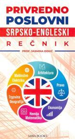 Privredno-poslovni srpsko-engleski rečnik