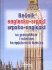 Rečnik englesko-srpski, srpsko-engleski