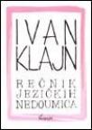 Rečnik jezičkih nedoumica (broširan povez)