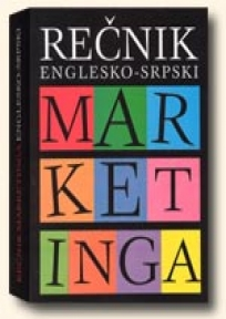Rečnik marketinga (englesko-srpski) + CD
