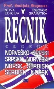 Rečnik norveško - srpski, srpsko - norveški