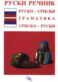 Ruski rečnik sa gramatikom