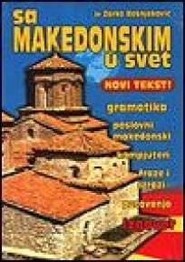 Sa makedonskim u svet