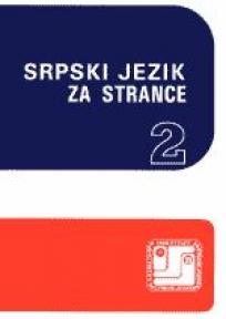 Srpski za strance 2 - Reč po reč - komplet