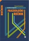 Srpsko - engleski frazeološki rečnik
