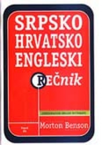 Srpskohrvatsko-engleski rečnik