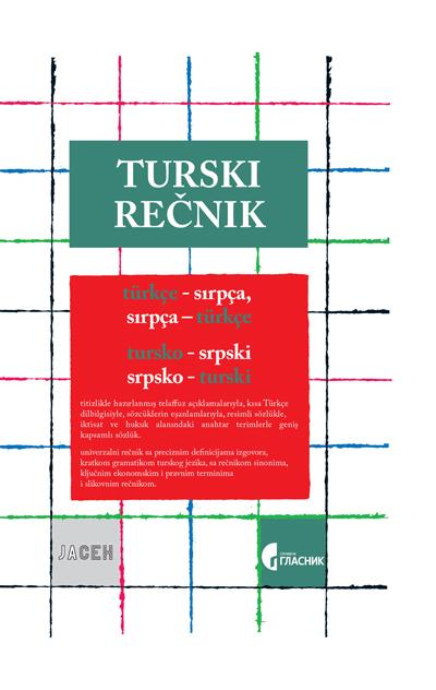 Turski rečnik