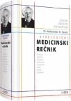 Višejezički medicinski rečnik