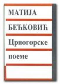 Crnogorske poeme