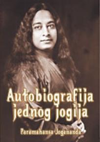 Autobiografija jednog jogija