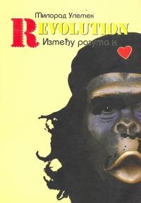 Revolucija - između razuma i srca