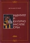 Identitet i kulturno nasleđe Srba