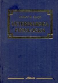Veterinarska fiziologija