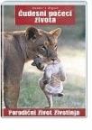 Porodični život životinja