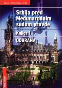 Srbija pred međunarodnim sudom pravde 1-2