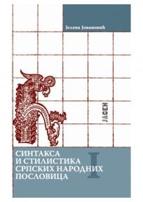Sintaksa i stilistika srpskih narodnih poslovica 1