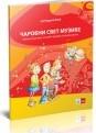 Čarobni svet muzike, muzička kultura za 3. razred + CD - Neradni udžbenik