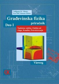 Građevinska fizika - deo 1