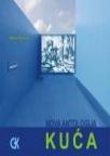 Nova antologija kuća