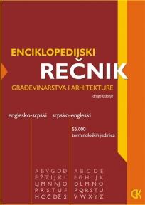 Enciklopedijski rečnik građevinarstva i arhitekture