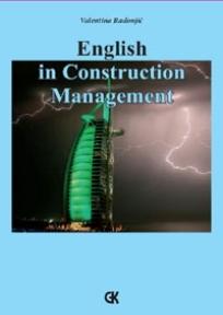 English in construction management