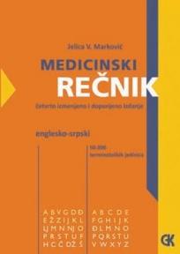 Medicinski rečnik