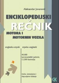 Enciklopedijski rečnik motora i motornih vozila