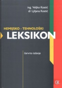 Hemijsko tehnološki leksikon