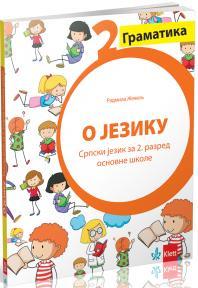 O jeziku, gramatika za drugi razred osnovne škole