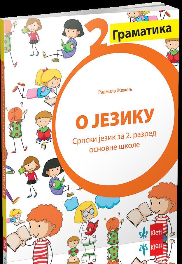 Srpski jezik 2, gramatika o jeziku