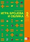 Matematika, udžbenik igra brojeva i oblika 2 (I + II deo)
