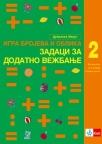 Matematika zadaci za dodatno vežbanje igra brojeva i oblika 2