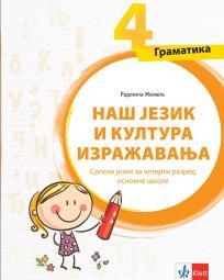 Naš jezik i kultura izražavanja 4, udžbenik