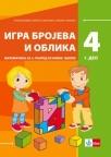 Matematika 4, udžbenik igra brojeva i oblika (I + II deo)