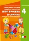 Matematika 4, priručnik za učitelje