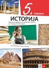 Istorija 5, radni udžbenik