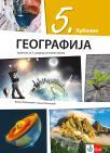 Geografija 5, radni udžbenik