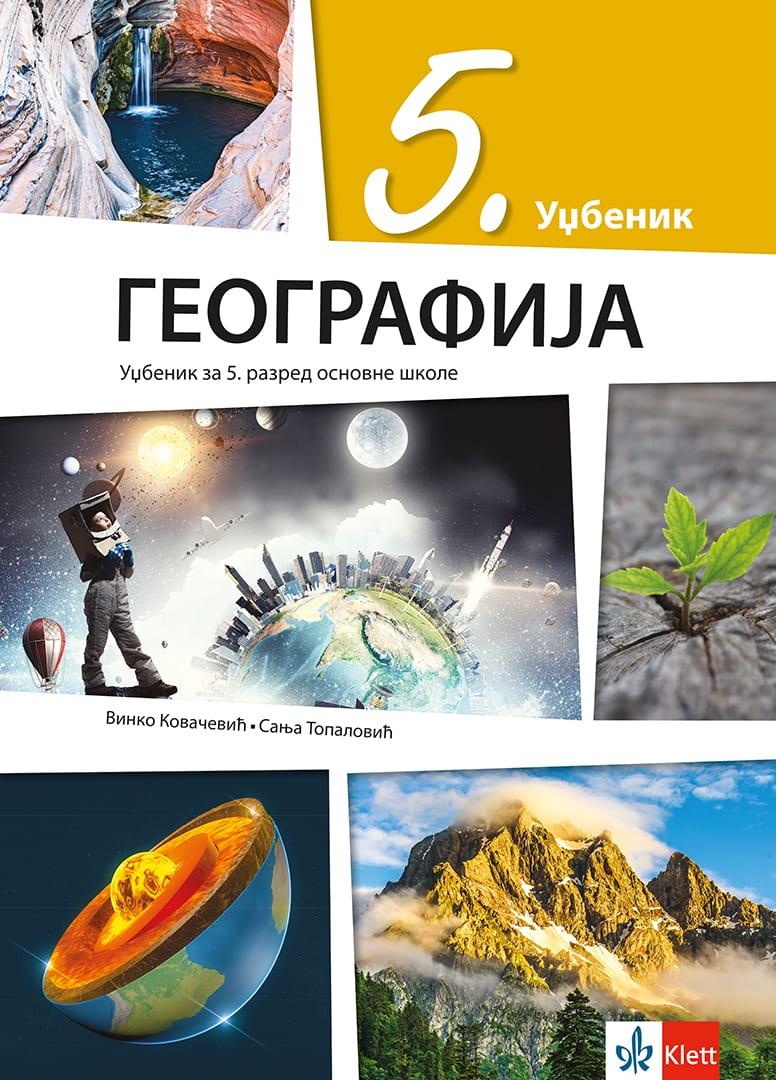 Geografija 5, udžbenik