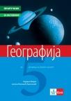 Geografija 5 , priručnik za nastavnike