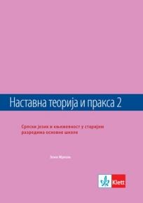 Srpski jezik 6, nastavna teorija i praksa 2