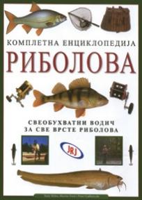 Kompletna enciklopedija ribolova