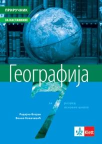 Geografija 7, priručnik za nastavnike