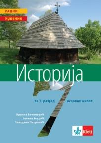 Istorija 7, udžbenik