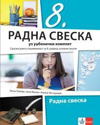 Radna sveska uz udžbenički komplet 8, srpski jezik i književnost