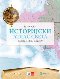 Školski istorijski atlas sveta za osnovnu školu