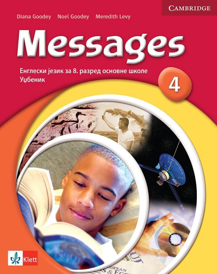 Messages 4, engleski jezik za 8. razred udžbenik